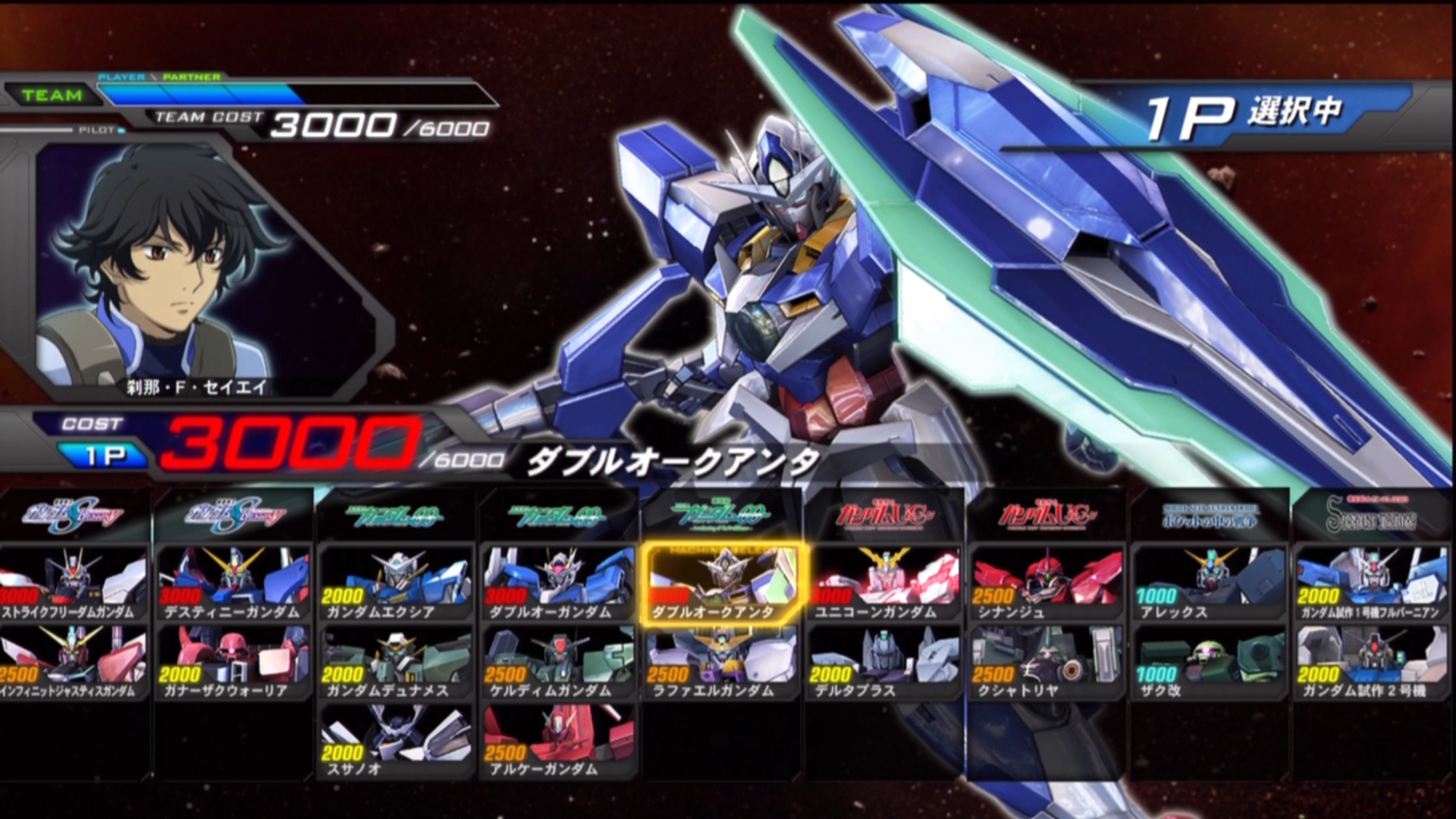 Index Of Img Gundam Images Gundam 00 A Wakening Of The Trailblazer