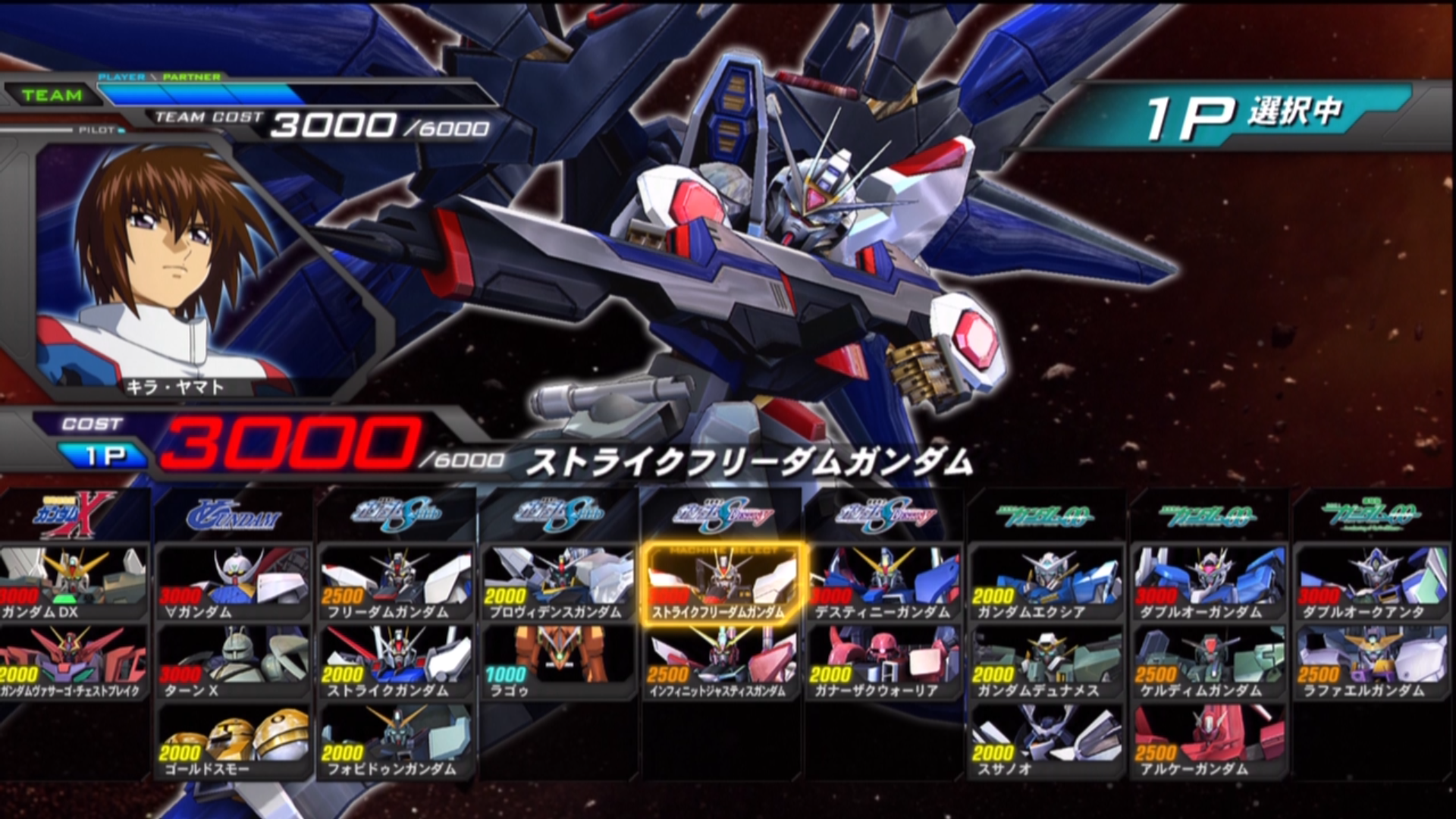 StrikeFreedom_Info.png ...